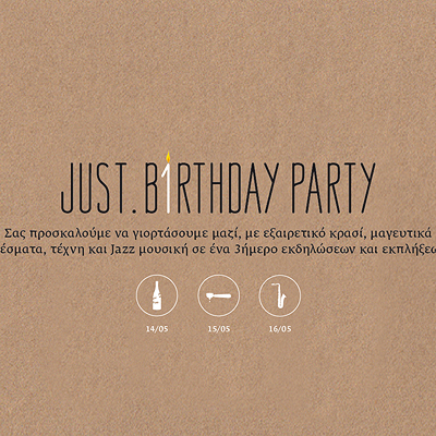 just-birthday-invitation-sideA-T